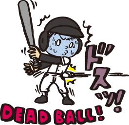 大谷翔平投手の悪送球をイメージする絵